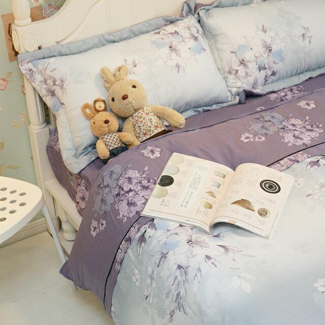 天絲床組  紫花風鈴木 多種尺寸組合賣場 100%木漿纖維 2