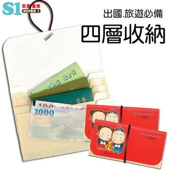 65折10個量販HFPWP 中國娃娃福袋多層夾環保無毒 製FUB~CC~10