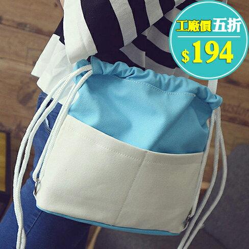 雙色束口帆布手提 斜背 後背三用包 包飾衣院 P1756 現貨+預購