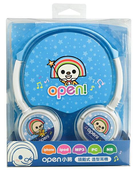 OPEN小將頭戴式造型耳機