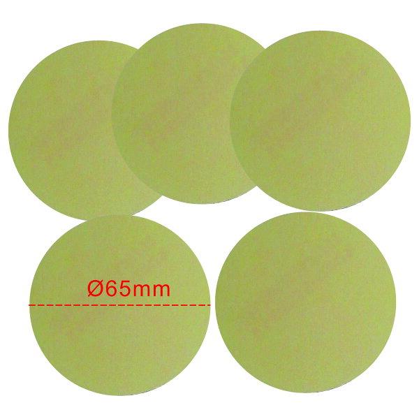 ╭°★Filling's飛林思★°╮ 直徑65mm吸盤輔助貼片