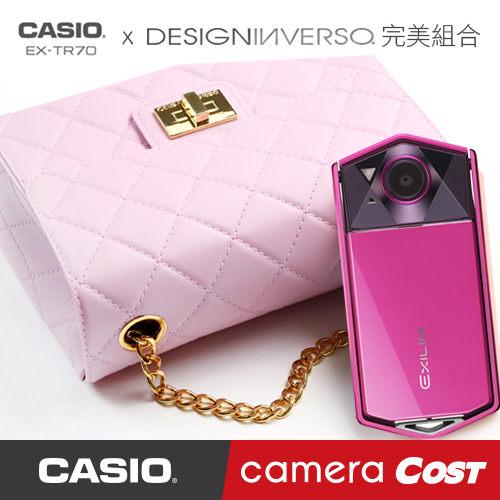 CASIO TR70 x DESIGN INVERSO 公司貨 相機美人 獨家組合 送64G+義大利小方包+備用電池+座充+真皮手腕繩 - 限時優惠好康折扣