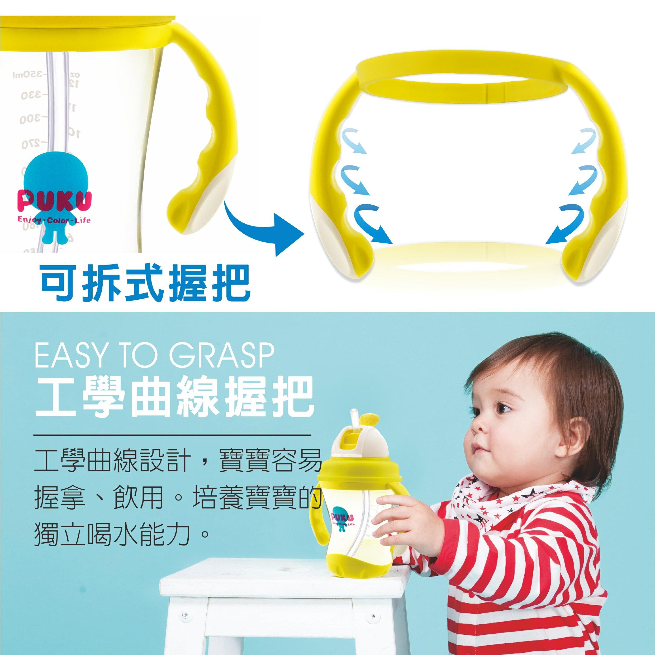 『121婦嬰用品館』PUKU 太空滑蓋吸管練習杯 320ml 6