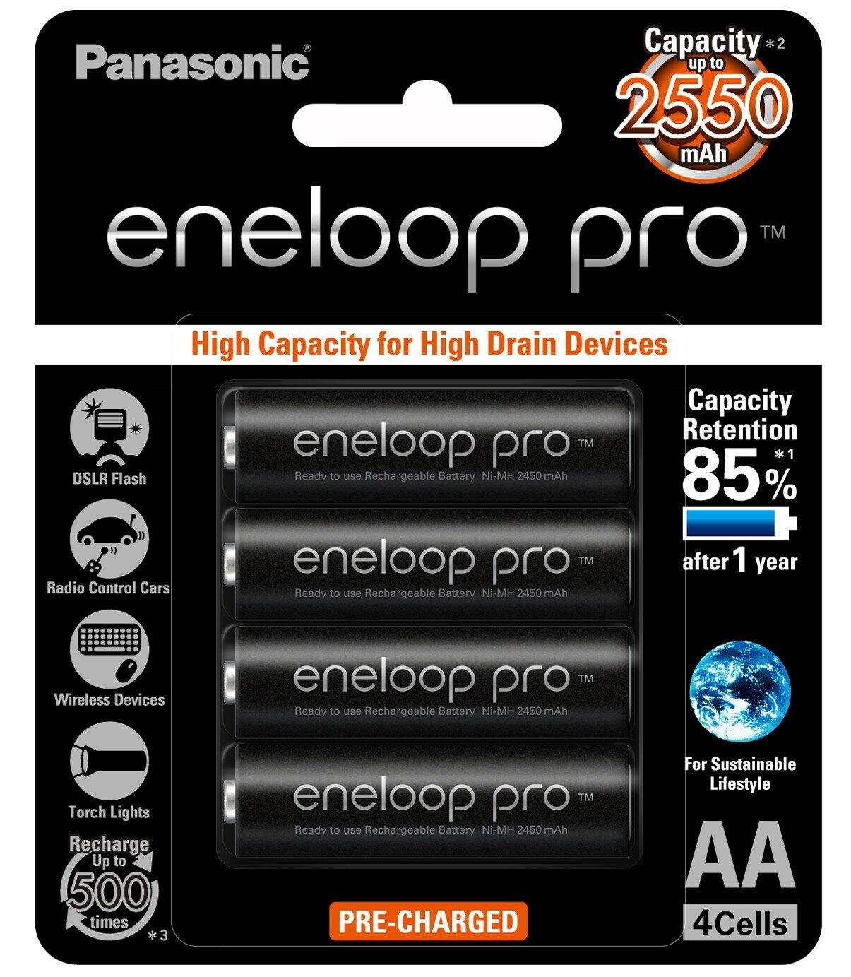 日本製 Panasonic 國際牌 eneloop pro 3號 2550mAh低自放電池 4入裝送電池盒