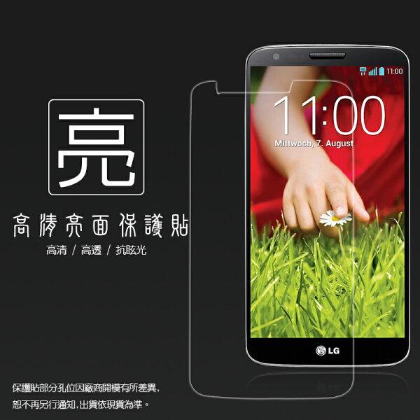 亮面螢幕保護貼 LG G2 D802 保護貼