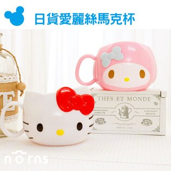 NORNS【日貨sanrio立體蝴蝶結大臉造型杯子】 Hello Kitty Melody馬克杯 餐具 水杯