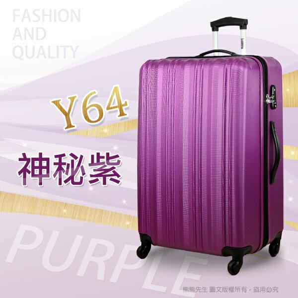 《熊熊先生》行李箱|旅行箱拉桿箱商務箱硬箱登機箱20吋TSA鎖 Y64