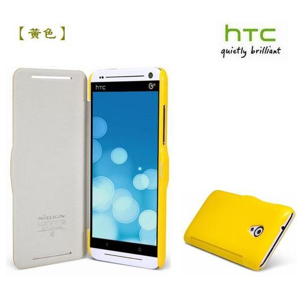 【免運費】全新出清【NEW 日韓品味】HTC Desire 700、Desire 700 dual 側翻型皮套、翻書型保護皮套、保護殼、手機套
