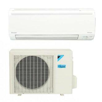 大金 DAIKIN 變頻冷暖 一對一分離式冷氣 頂級旗艦型 RXS-80MVLT / FTXS-80MVLT9