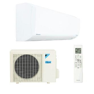大金 DAIKIN 變頻冷暖 一對一分離式冷氣 橫綱系列 RXM28NVLT / FTXM28NVLT