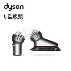 Dyson 戴森 U型吸頭適用DC26  DC36【熱線:07-7428010】