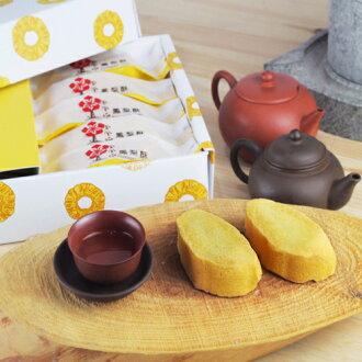 [鳳凰樹] 台灣鳯梨酥10入禮盒$210 口感棉密Q彈