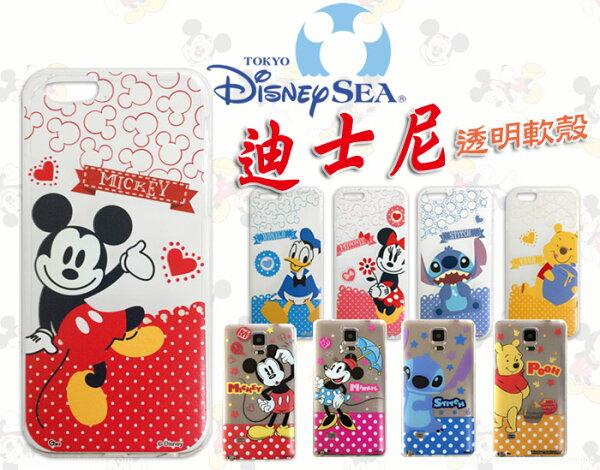 5吋 Desire 626 手機套 Disney 迪士尼 正版授權 HTC D626 彩繪保護套/矽膠套/TPU 軟殼 背蓋/保護殼/保護套/手機殼/史迪奇/米奇/米妮/小熊維尼/唐老鴨/TIS購物館