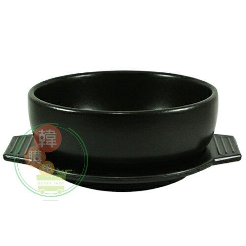 【韓購網】韓國黑色陶鍋-小號★附贈專屬耐高溫塑膠鍋底★外徑寬18.2高7.5cm