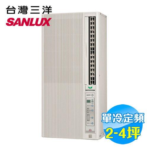 三洋 SANYO 直立式冷氣 SAF221A