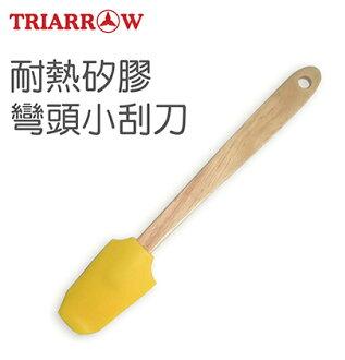 【三箭牌】耐熱矽膠彎頭小刮刀 2013