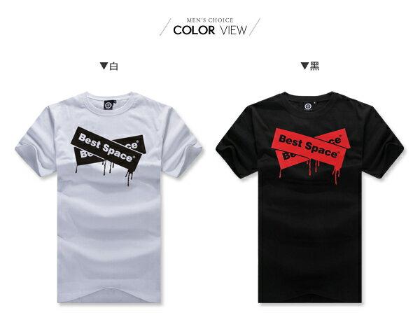 ☆BOY-2☆【KK5003】簡約型男修身短袖T恤 1
