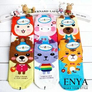 可愛動物款有耳朵襪子 Enya恩雅(正韓飾品)【FIAW4】