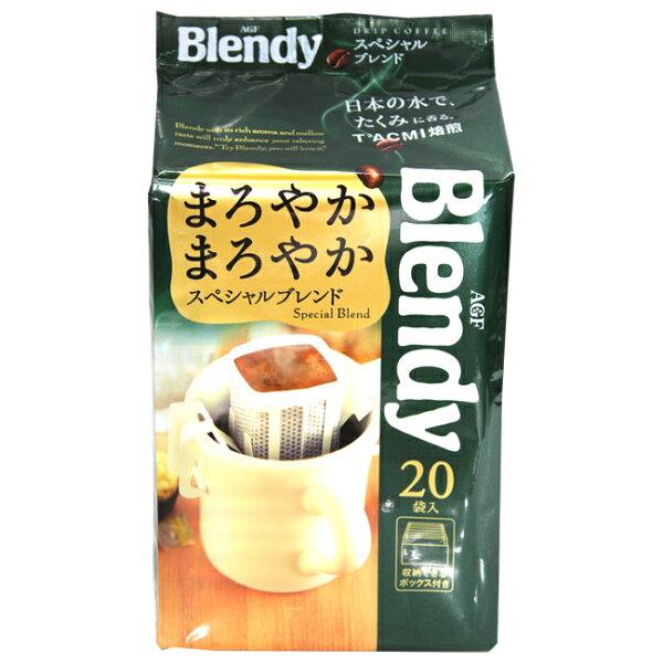 AGF Blendy焙煎耳掛式咖啡-綠