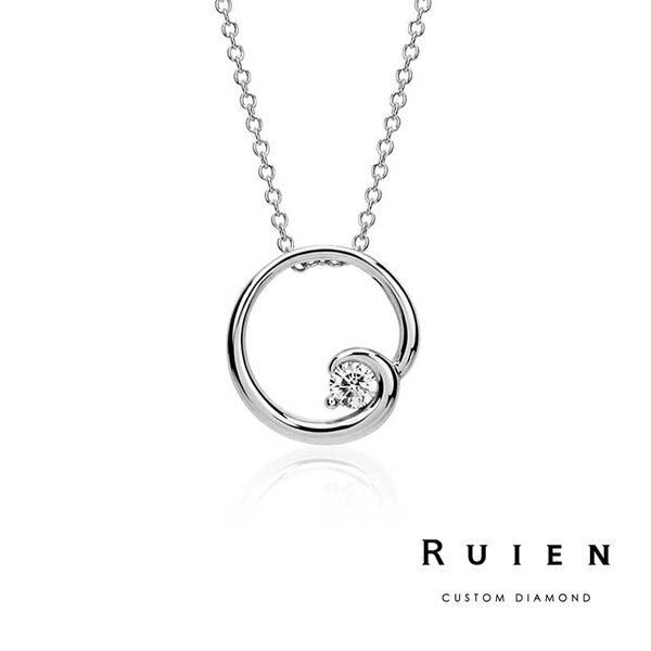 0.15克拉 14K白金 限量款鑽石項鍊 RUIEN 瑞恩珠寶
