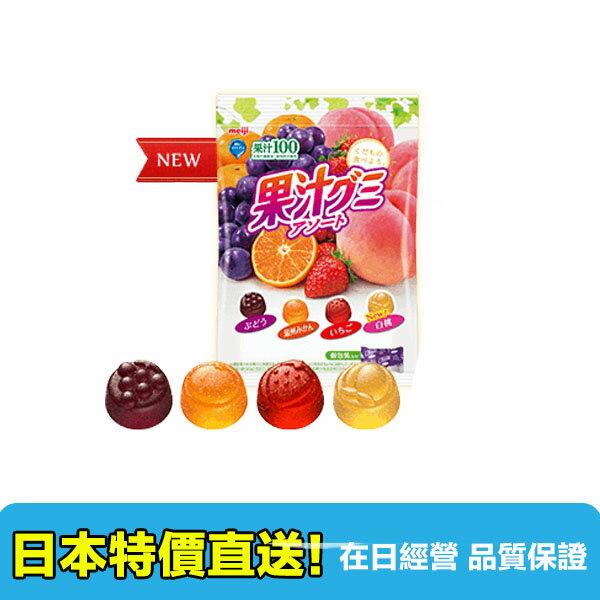 【海洋傳奇】日本明治綜合水果軟糖 90g 0