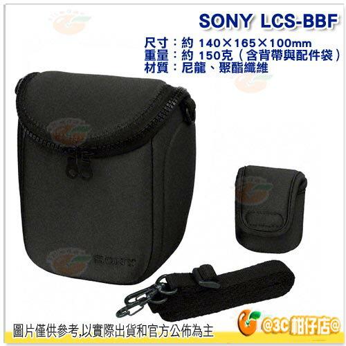 SONY LCS-BBF LCSBBF 軟質攜行包 附背帶及小電池包 原廠包 a6300 a6000 a5100 nex 系列可裝