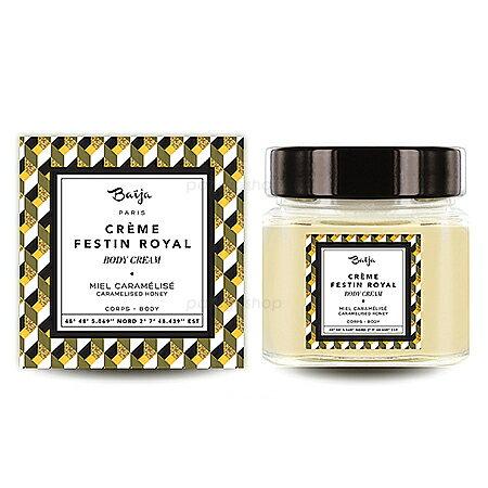 Baija 巴黎百嘉 焦糖蜂蜜 精華身體乳 212ML【巴黎好購】BAJ0221205 0