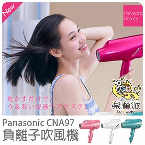 『樂魔派』現貨 Panasonic nanoe CNA97  國際牌 奈米水離子 吹風機 粉白綠 保濕溫冷風速乾 EH-NA96新款 母親節