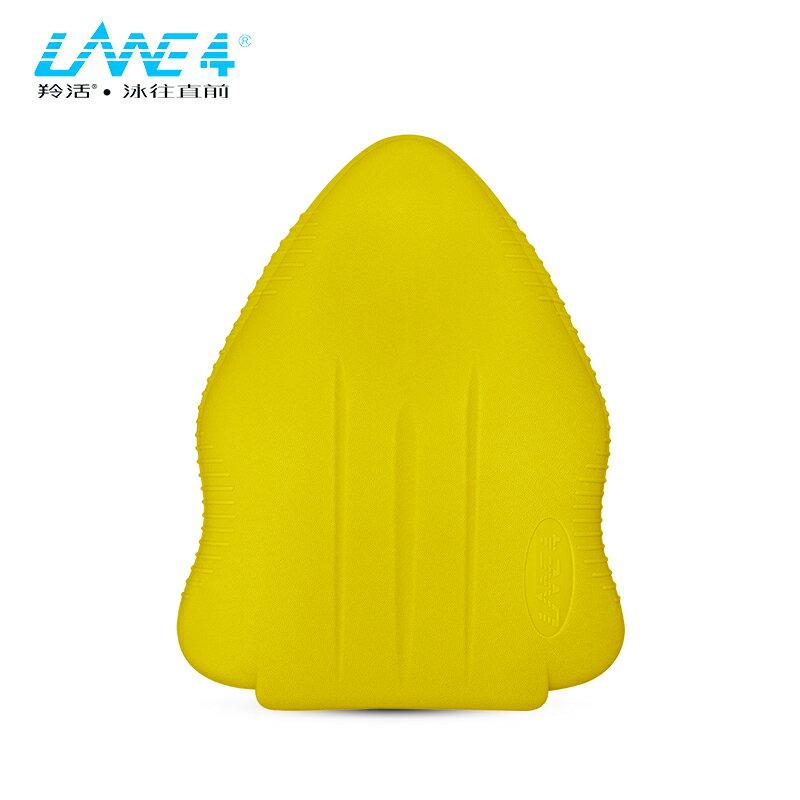 LANE4羚活 游泳浮板CHARGER 1