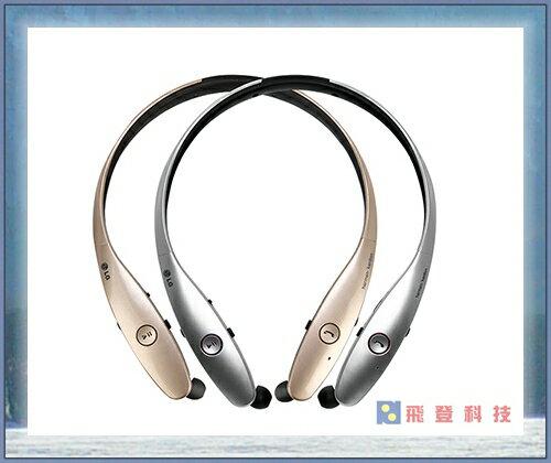 LG HBS900 HBS-900  Harman/Kardon 頸掛 運動 立體聲 藍芽耳機 藍牙耳機 lg02