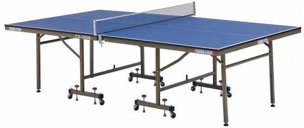 【1313健康館】Chanson強生CS-6580 奧運紀念桌球桌(板厚19mm)規格同CS-6500