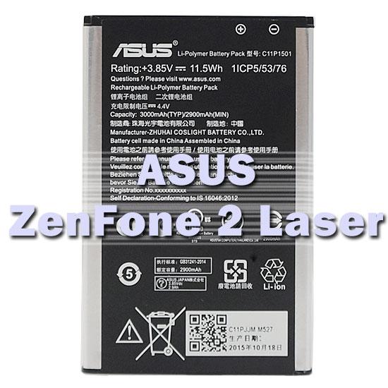 ~C11P1501~華碩 ASUS ZenFone 2 Laser ZE601KL Z01