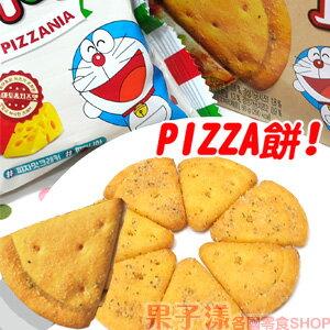 韓國海太 哆啦a夢包裝 三角造型披薩味餅乾 [KR279] - 限時優惠好康折扣