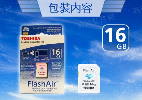 『時尚監控館』TOSHIBA FlashAir WIFI記憶卡 16G class10