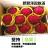 外銷等級!御選紅肉火龍果5斤/20~25顆/產地直送→史上最強100大療癒美食店家輸入序號→滿799立刻折100#吃貨補給站 #療癒美食 #樂享療癒食刻 3