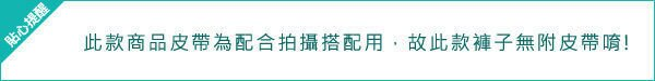 ☆BOY-2☆【NZ95001】韓版潮流休閒牛仔縮口褲 2