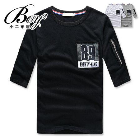 ☆BOY-2☆【NAA6002-1】韓版89文字七分袖素面T桖 0