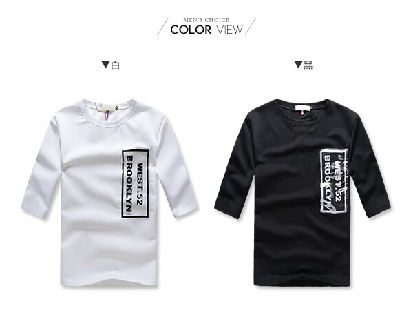 ☆BOY-2☆【NAA6015】韓版WEST.52簡約型男七分袖T桖 1