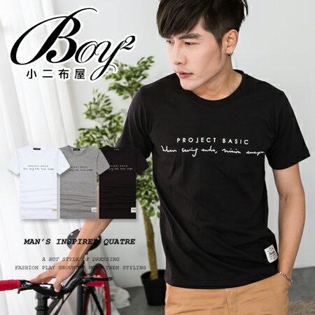 ☆BOY-2☆【JJ636】短袖T恤韓版簡約休閒素面草寫英文短T 1