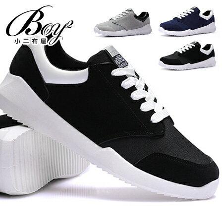 ☆BOY-2☆【JPBA30】運動鞋韓潮流簡約素面拼接色塊配色休閒板鞋 0