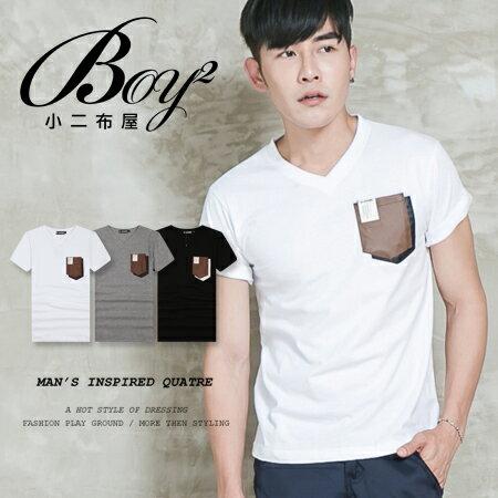 ☆BOY-2☆【LL1050】短袖T恤韓休閒簡約素面V領皮革重疊口袋短T 0