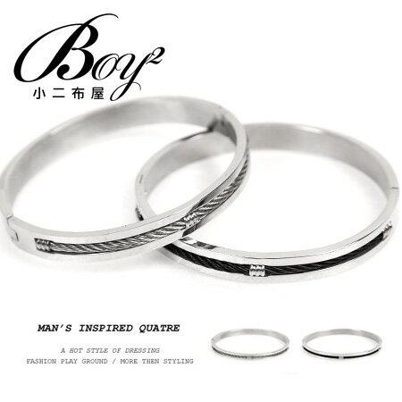 ☆BOY-2☆【NG031】簡約潮流型男麻編造型手環 0