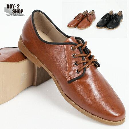 ~BOY~2~~NKKP57~ 製~韓風紳士 低筒皮鞋~2色 現 預 ~  好康折扣