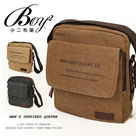 ☆BOY-2☆【NQA5068】帆布側背包型男肩包