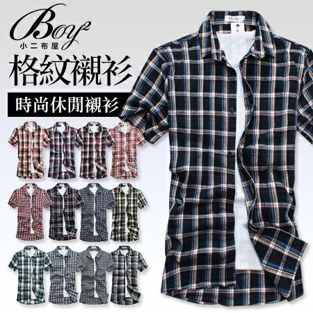 ☆BOY-2☆【NQEG882】短袖襯衫韓簡約潮流經典格紋襯衫 0