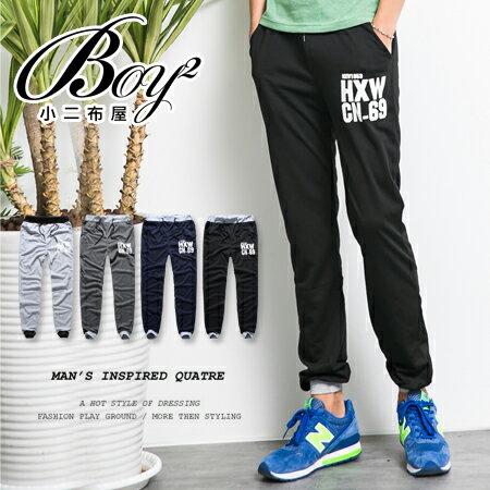 ☆BOY-2☆【OE360】束口褲美式休閒素面配色抽繩伸縮棉褲