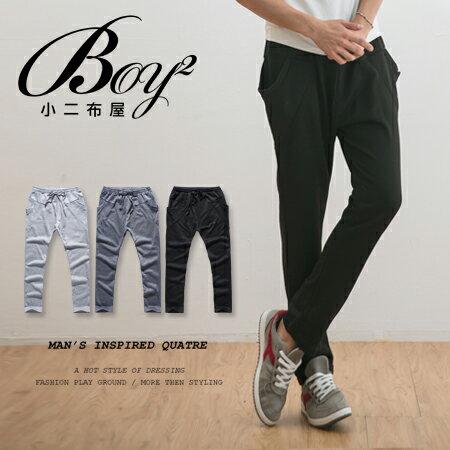 ☆BOY-2☆【NQSG1104】哈倫褲休閒簡約素面棉質伸縮抽繩飛鼠褲 0