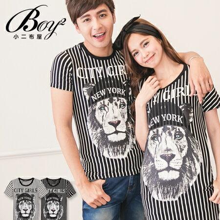 ☆BOY-2☆【NQYH033】情侶短袖T恤美式潮流直條紋獅子印花短T 0