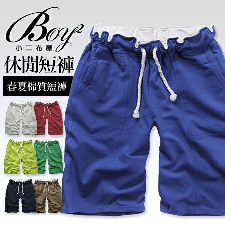 ☆BOY-2☆【NZB013】情侶運動短褲韓版簡約素面多色百搭休閒伸縮抽繩棉質短褲 1
