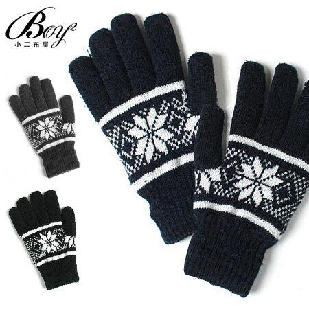 ☆BOY-2☆【NZX1882】經典雪花圖案針織毛線手套 0